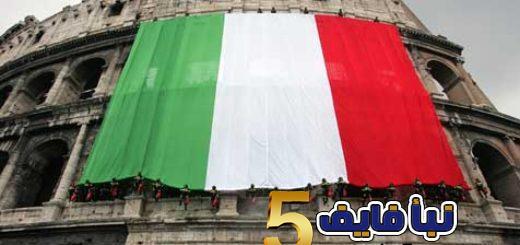14 محكمة ايطالية لمعالجة طعون طالبي اللجوء