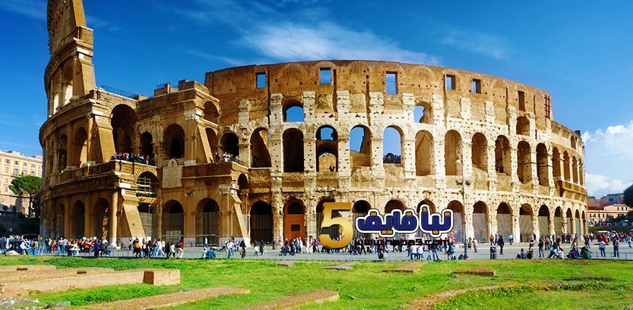 ايطاليا - 14 محكمة ايطالية لمعالجة طعون طالبي اللجوء