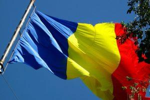 اللجوء الى رومانيا لعام 2017