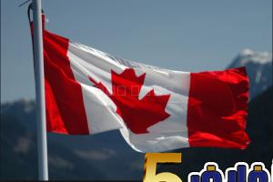 تعرف على كيفية الهجرة الى كندا بالطريقة المجانية