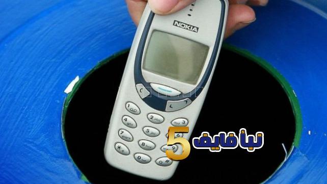 2017 02 20 163635 - من قد يهتم في شراء هاتف نوكيا 3310