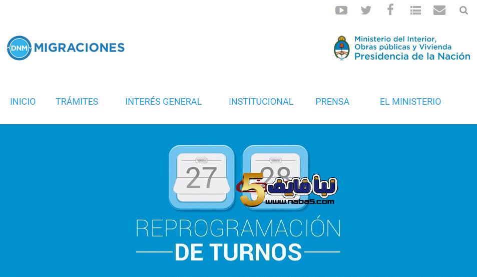 2017 02 22 161455 - تعرف على متطلبات الهجرة إلى الأرجنتين