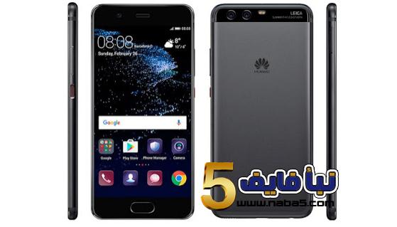 2017 02 24 012157 - تسريب الصور الرسمية لهاتف هواوي Huawei p10