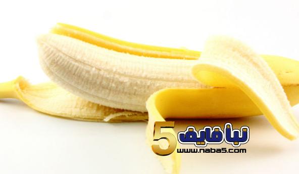 2017 02 24 212618 - تعرف على فوائد الموز