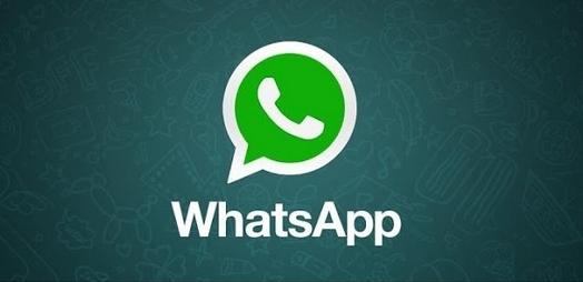2017 03 10 091019 - واتساب تخبر عن ميزة جديدة لتواصل الشركات مع عملائها