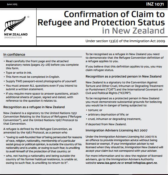 2017 04 02 103445 - كيفية اللجوء إلى نيوزلندا |ملف كامل لاجراءات اللجوء إلى نيوزلندا
