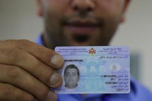 تعرف على آلية اصدار بطاقات الاحوال المدنية الجديدة