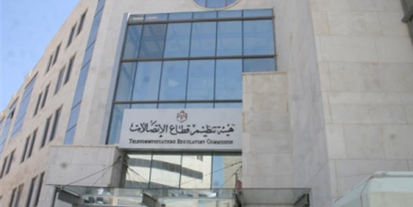 الإمارات العربية المتحدة تحظر موقع الجزيرة نت