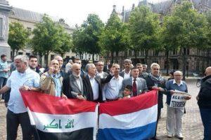 المحافظات العراقية وتصنيفها  للجوء إلى هولندا