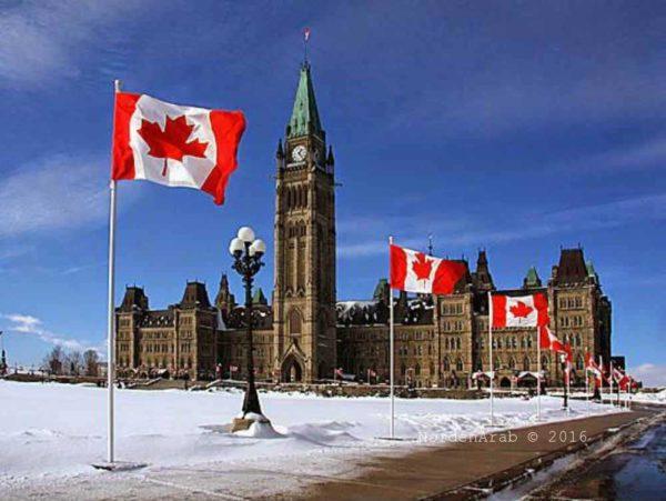 ottawa e1483905062151 - تعرف على الفرق بين الهجرة واللجوء إلى كندا وأيها أفضل