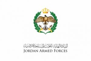 القوات المسلحة الاردنية تنشر فيديو حادثة قاعدة الجفر
