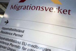 معلومات مهمة عن دائرة الهجرة او ما يسمى بمصلحة الهجرة السويدية