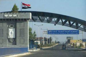 التطورات الأخيرة على اعادة فتح معبر بين سوريا والاردن