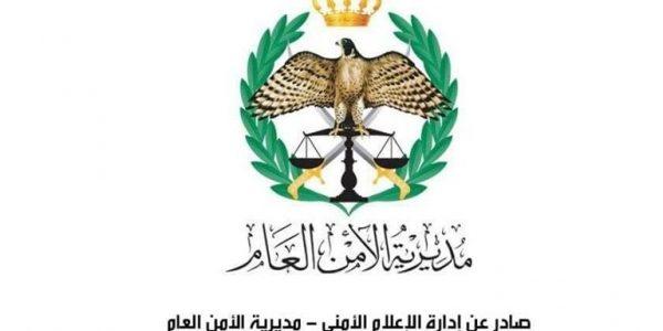 تحذير هام من مديرية الأمن العام للسيدات في الأردن