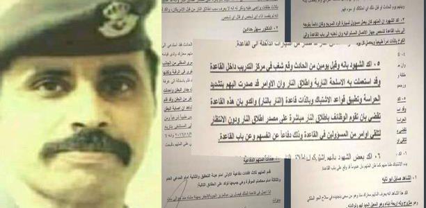 مفاجئات جديدة بقضية الجندي الاردني معارك ابو تايه والمدان بقضية قتل 3 جنود أميريكين