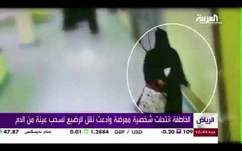 شاهد بالفيديو أمراة تخطف طفلا وتضعه في حقيبتها ببرودة أعصاب