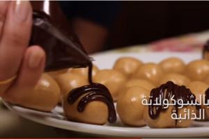 تفنني بتحضير أشهى كرات زبدة الفول السوداني بالشوكولاتة