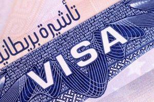 للحصول على تأشيرة السفر الى بريطانيا تعرف على الوثائق المطلوبة
