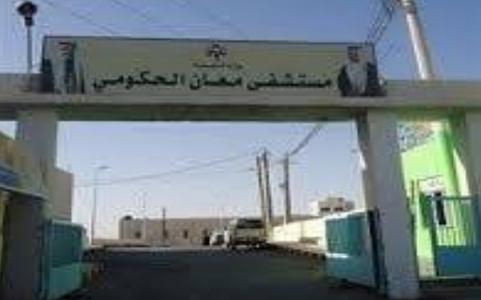وفاة سيدة في معان واصابة اطفالها بأنفلونزا الطيور في محافظة معان