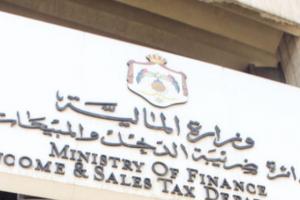 حصّلية الايرادات الضريبية خلال الأشهر العشرة الماضية لعام 2017 بلغت 16.5 مليون دينار يومياً
