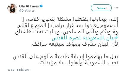 """قناة """" MBC"""" تطرد الإعلامية الأردنية علا الفارس (صور) بسبب تضامنها مع القدس"""