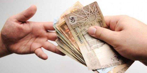 الدائرة تدعو مستحقي الدعم النقدي بمراجعة أقرب فرع من فروع البنك الإسلامي