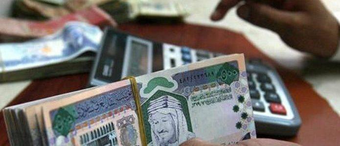 اخبار عن ايداع اول رواتب الموظفين السعوديين بالأشهر الميلادية وحساب المواطن
