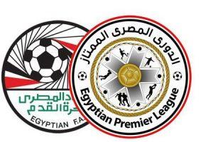 القنوات الناقلة لمباريات اليوم الأحد 25/2/2018 للدوري المصري الممتاز