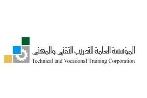 رابط التسجيل في موقع رايات الكلية التقنية rayat tvtc gov sa