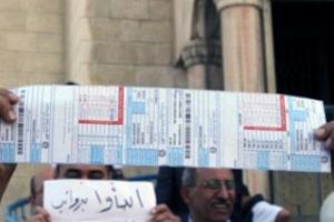 ارتفاع اسعار الكهرباء في المملكة الاردنية