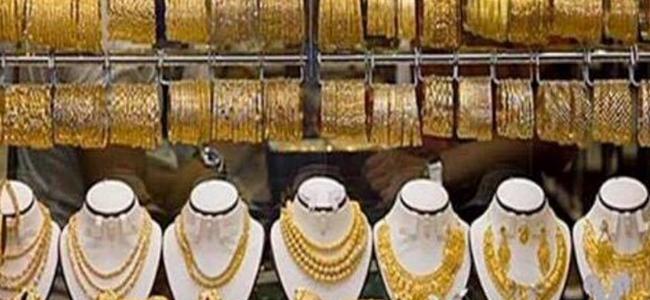 أسعار الذهب اليوم الأحد 25/2/2018