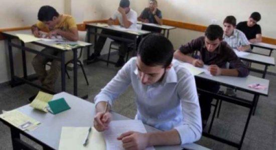 تصريح جديد بخصوص موعد نتائج التوجيهي في الأردن 2018