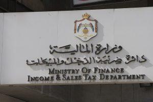 إيصال الدعم النقدي للخبز 4.5 مليون مواطن اردني حتى هذا اليوم