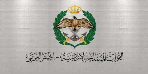 أعلان تجنيد للقوات المسلحة الاردنية -الجيش العربي عدد من حملة التوجيهي راسب فما فوق