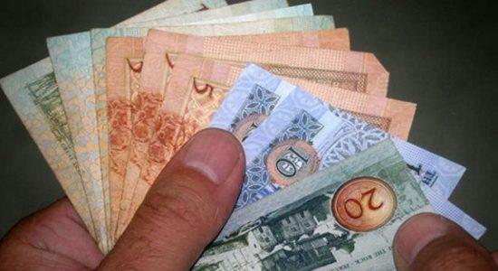اعلان هام لجميع المواطنين الأردنين بخصوص مبالغ دعم النقدي للخبز