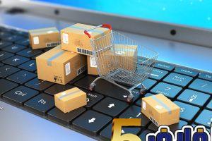 أفضل وأرخص مواقع للشراء من الانترنت