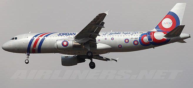 الشركة الاردنية للطيران تعلن عن حاجتها الى طيارين اردنيين