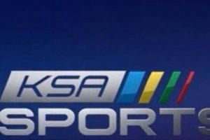 تردد القناة السعودية ksa sports على قمر نايل سات وعرب سات