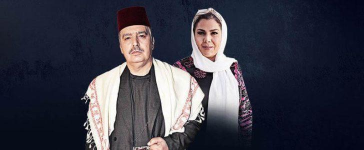 معلومات عن مسلسل باب الحارة الجزء العاشر رمضان 2018
