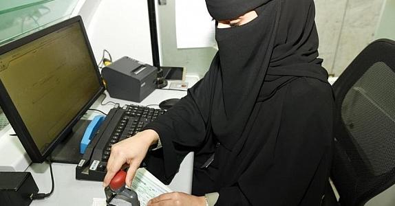 رابط الإستعلام عن وظائف الجوازات 1439 برقم السجل المدني