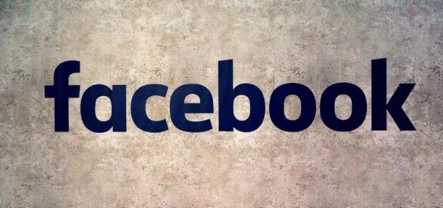 إدارة الفيسبوك