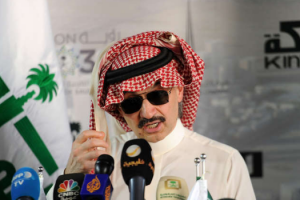ما سيدفع الوليد بن طلال مقابل الإفراج عنه