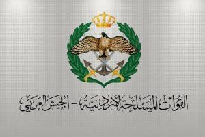 فتح باب التجنيد لحساب كليات المجتمع – الجيش العربي