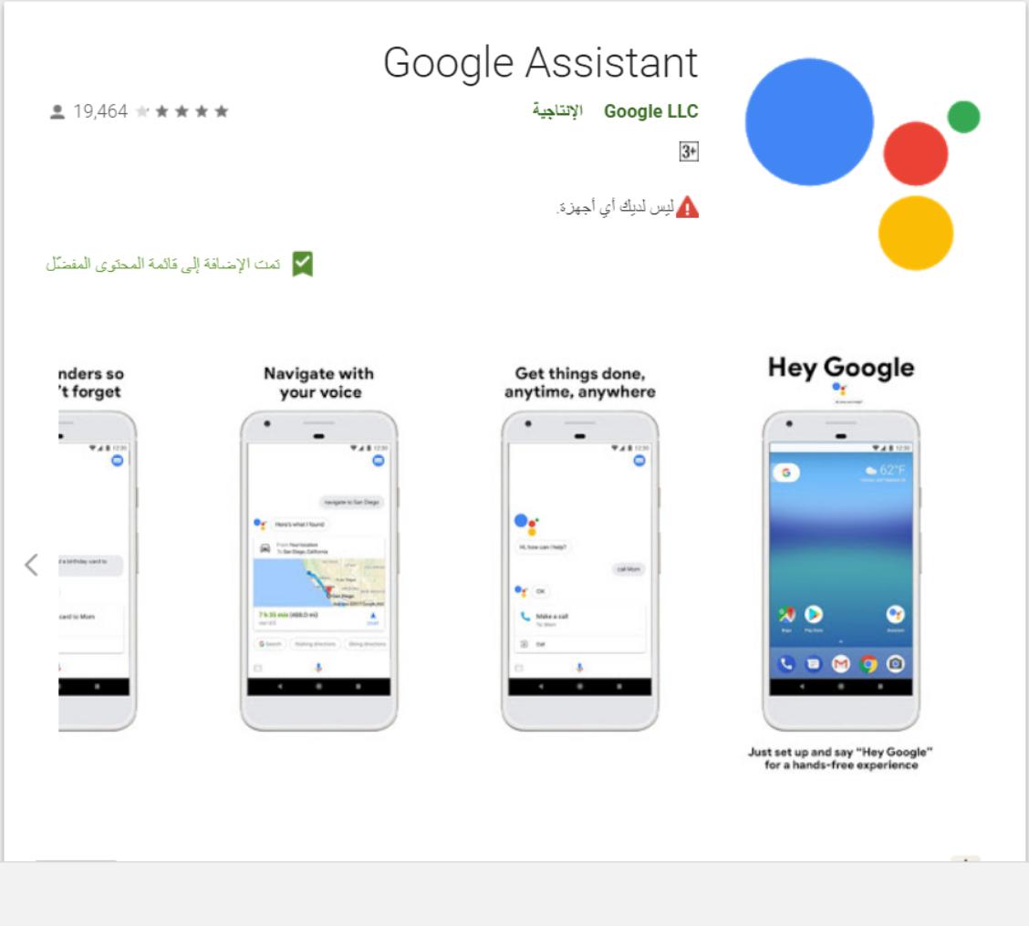 Untitled - جوجل تطلق برنامج للشراء عبر الإنترنت