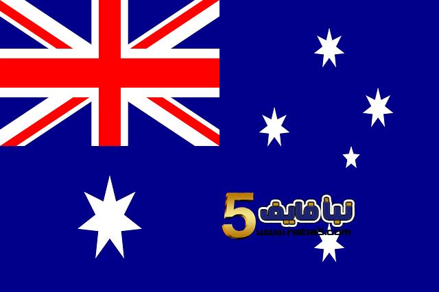 162232 s 998610840 - عيوب الهجرة إلى استراليا