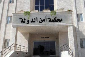 محكمة امن الدولة تمهل 47 متهماً لتسليم أنفسهم