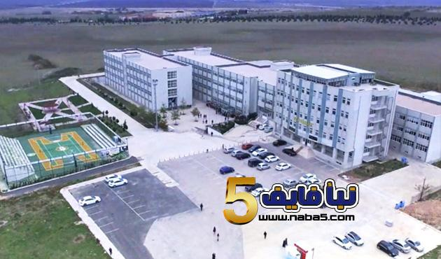 bandirma - رابط التسجيل في الجامعات التركية 2018-2019