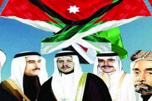 الإحتفال بذكرى استقلال الأردن