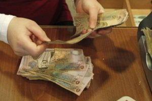 بشرى سارة..الضمان الاجتماعي يعلن عن موعد صرف الرواتب التقاعدية