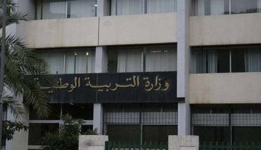 رابط الإستعلام عن نتائج التعليم الإبتدائي في الجزائر عبر cinq.onec.dz